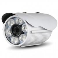 IP kamera HD 720p barevné noční vidění