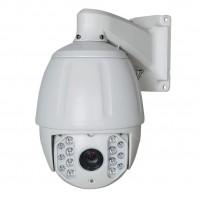 PTZ IP kamera fullHD 1080p 18x Zoom noční vidění