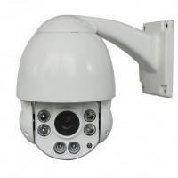 PTZ mini IP kamera fullHD 1080p 10x Zoom noční vidění