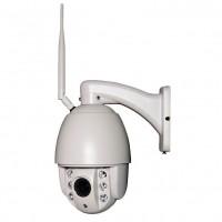 PTZ mini IP kamera Wi-fi fullHD 1080p 4x Zoom noční vidění + slot na microSD